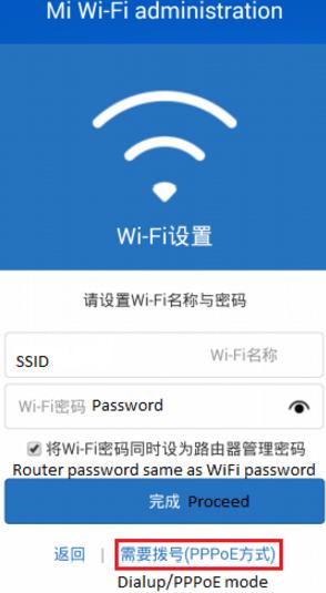 Настройка роутера Xiaomi Mi WiFi mini