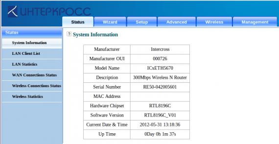 Интеркросс ICxETH5670NE главное окно