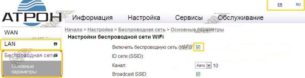 poh-telecom-rft620-003