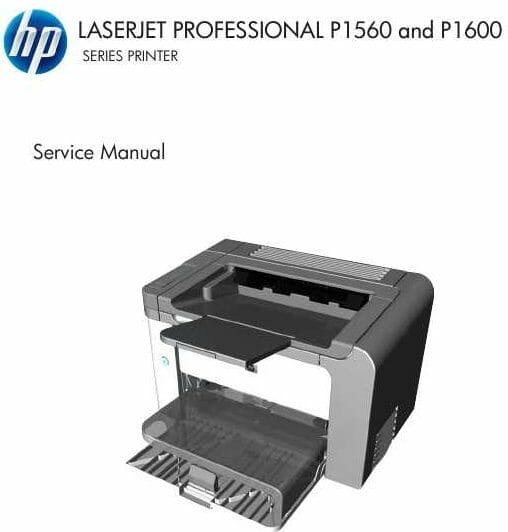 Мануал инструкция для принтера HP