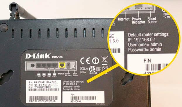 Этикетка на обратной стороне роутера d-link dir-300