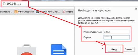 Вход в настройки роутера netgear n150 admin 192.168.1.1