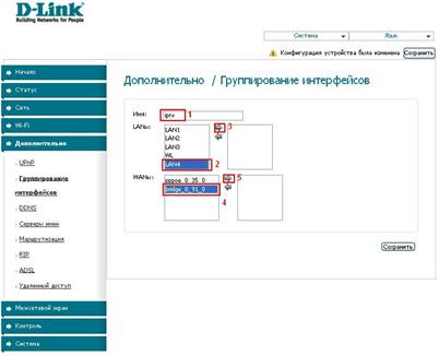 Настройка портов для IPTV для Ростелеком D-link DSL-2640U