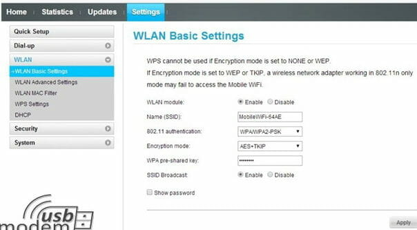 Смена пароля wifi на Huawei E355 от билайн