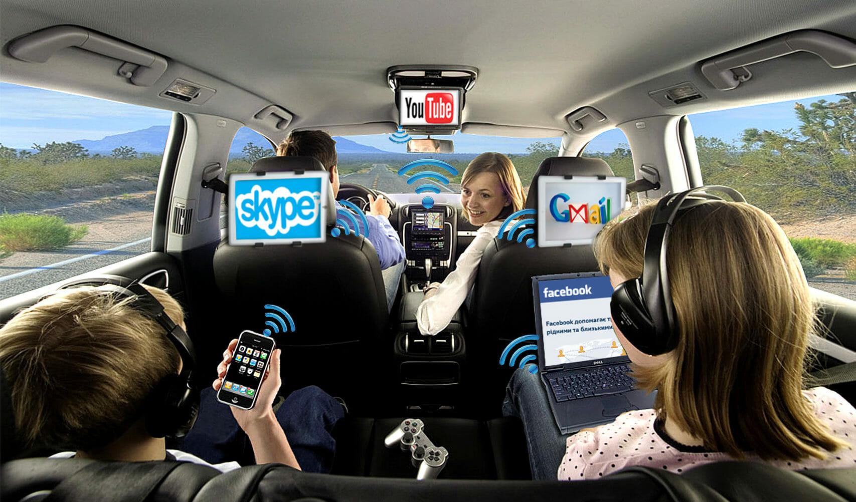 wifi в авто