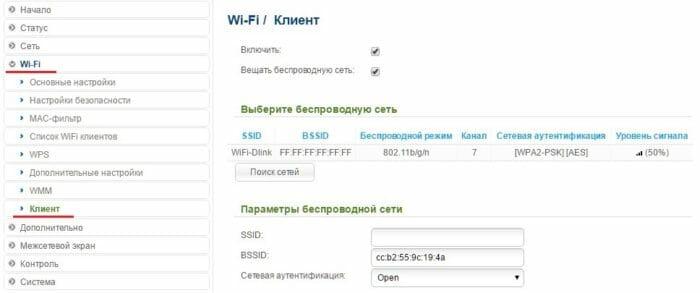 Wi-Fi клиент на d link dir 300