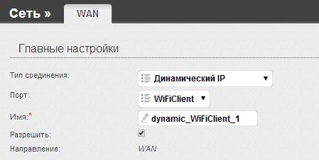 Ctnm WLAN wifi-client на d link dir 300
