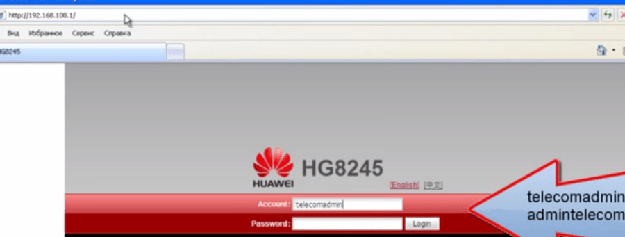 Вход в настройки роутера Huawei